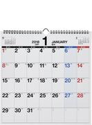 E17:エコカレンダー壁掛A3変型 2018年版1月始まり