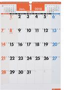 E54:エコカレンダー壁掛B3 2018年版1月始まり