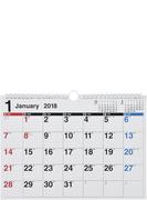 E61:エコカレンダー壁掛A4 2018年版1月始まり
