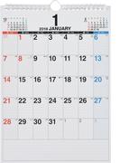 E63:エコカレンダー壁掛A4 2018年版1月始まり