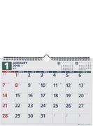 E64:エコカレンダー壁掛A4 2018年版1月始まり
