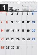 E65:エコカレンダー壁掛A4 2018年版1月始まり