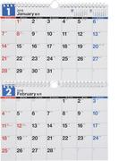 E91:エコカレンダー壁掛B5×二面 2018年版1月始まり
