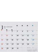 E71:エコカレンダー壁掛B4 2018年版1月始まり