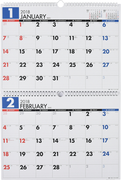 E75:エコカレンダー壁掛B4×二面 2018年版1月始まり