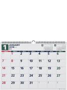 E79:エコカレンダー壁掛B4 2018年版1月始まり