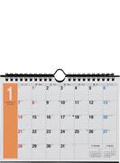 E101:エコカレンダー壁掛卓上A5 2018年版1月始まり