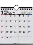 E103:エコカレンダー壁掛卓上A5変型 2018年版1月始まり