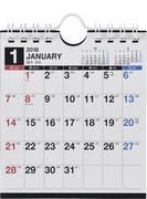 E161:エコカレンダー壁掛卓上B7変型 2018年版1月始まり