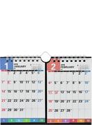 E162:エコカレンダー壁掛卓上B7×二面 2018年版1月始まり