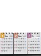 E163:エコカレンダー卓上B7変型×三面 2018年版1月始まり