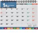E152:エコカレンダー卓上B6 2018年版1月始まり