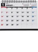 E154:エコカレンダー卓上B6 2018年版1月始まり