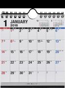 E156:エコカレンダー壁掛卓上B6変型 2018年版1月始まり