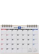 E157:エコカレンダー卓上B6 2018年版1月始まり