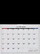 E133:エコカレンダー卓上A6 2018年版1月始まり