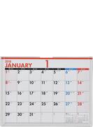 E135:エコカレンダー卓上A6 2018年版1月始まり