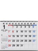 E171:エコカレンダー卓上A7 2018年版1月始まり