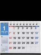 E172:エコカレンダー卓上A7 2018年版1月始まり