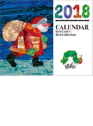 エリック=カール・ベストコレクション (2018年版カレンダー)