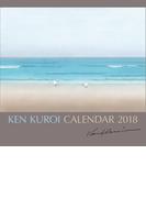 黒井 健 (2018年版カレンダー)