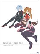 EVANGELION CALENDAR 2018 (2018年版カレンダー)
