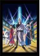 銀魂 (2018年版カレンダー)