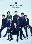 SOLIDEMO(ソリディーモ) (2018年版カレンダー)