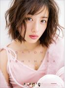 石原さとみ (2018年版カレンダー)