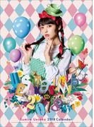 上坂すみれ (2018年版カレンダー)