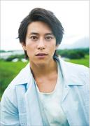 佐野岳 (2018年版カレンダー)