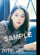 東宝カレンダー (2018年版カレンダー)