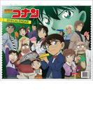名探偵コナン (2018年版カレンダー)