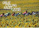 GREAT CYCLING RACES (2018年版カレンダー)