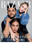 Harper's BAZAAR 2017年10月号