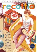 B's-LOVEY recottia Vol.66(B's-LOVEY COMICS)