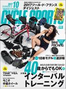 CYCLE SPORTS (サイクルスポーツ) 2017年 10月号