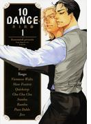 10DANCE(ヤングマガジン) 3巻セット(ヤンマガKC)