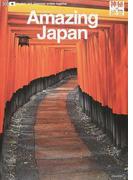 神秘の絶景写真:アメージング・ジャパン English and Japanese written together