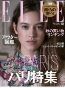 ELLE Japon 2017年10月号