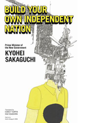 Build Your Own Independent Nation