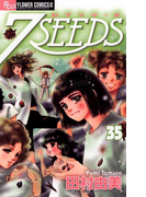 7SEEDS 35(フラワーコミックスα)
