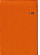 ビジネス手帳 2018(ブラウン・見開き1週間バーチカル式)