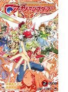 DIGIMON UNIVERSEアプリモンスターズ 2 ガッチ!! (ジャンプコミックス)(ジャンプコミックス)