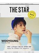 THE STAR 日本版 2017Autumn