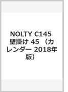 C145 NOLTYカレンダー壁掛け45 2018