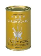新厨房楽 カレーポーク(1缶) (新厨房楽)