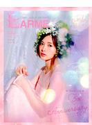 LARME (ラルム) 2017年 11月号 [雑誌]