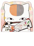 ニャンこよみ(夏目友人帳) (2018年版カレンダー)