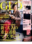 GLOW (グロー) 2017年 11月号 [雑誌]